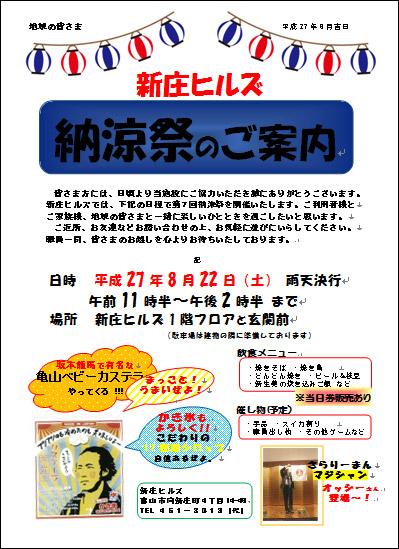 news_150812_02